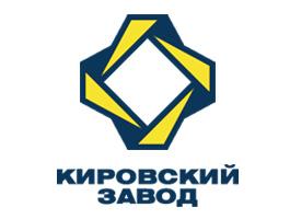 Кировский завод Санкт-Петербург