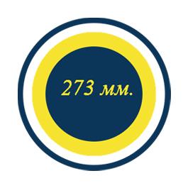 Труба стальная б/у 273 мм.