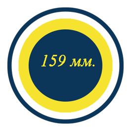 Труба 159 мм, прямошовная