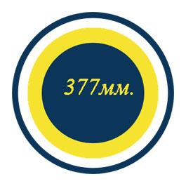 Продажа б/у труб диаметром 377 мм.