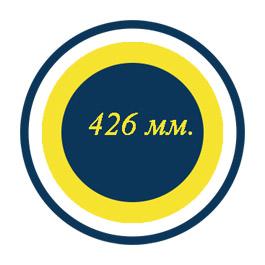 Трубы б/у бесшовные 426 мм
