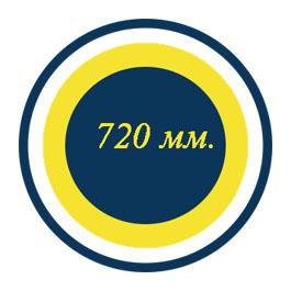 Продажа б/у труб 720 мм.